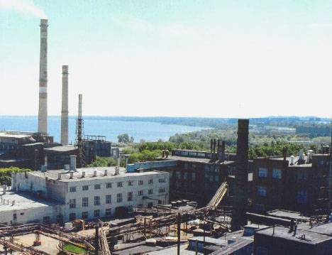 folder Tööstus. Индустрия